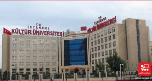 دانشگاه کولتور استانبول