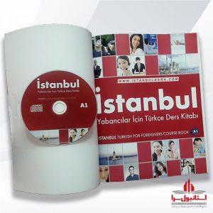 istanbul book