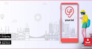 Yourist، اپلیکیشن مفید برای معرفی جاذبه های گردشگری استانبول