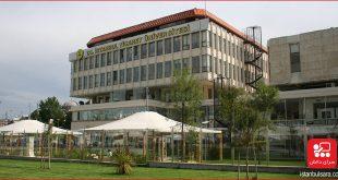 دانشگاه تجارت استانبول