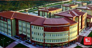 دانشگاه مال تپه استانبول