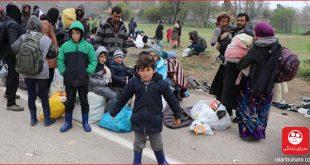 اصطلاحات و مفاهیم مهمی که پناهندگان و خارجیان ساکن ترکیه باید بدانند