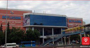 مرکز خرید بیلیجیوم استانبول
