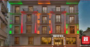 هتل گرند پامیر استانبول