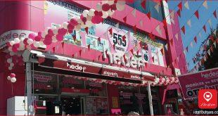 مرکز خرید هدف استانبول