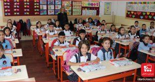 تاریخ بازگشایی مدارس ترکیه مشخص شد
