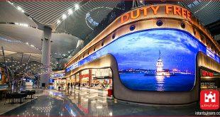 فری شاپ فرودگاه جدید استانبول