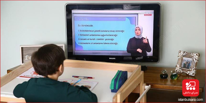 آغاز سال تحصیلی جدید در ترکیه به روش آموزش از راه دور