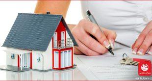 هزینه قابل پرداخت برای سرمایه گذاران خارجی هنگام خرید مسکن