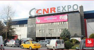مجموعه نمایشگاهی CNR استانبول