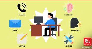 اصطلاحات مرتبط با مهارتهای اداری در زبان ترکی استانبولی