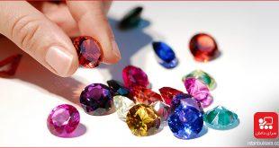 سنگ های قیمتی در زبان ترکی استانبولی