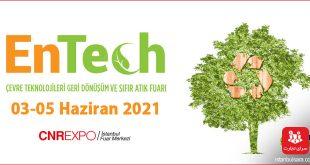 نمایشگاه محیط زیست و تکنولوژی بازیافت محیطی استانبول