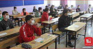 مدارس در ترکیه چه زمانی باز خواهد شد؟