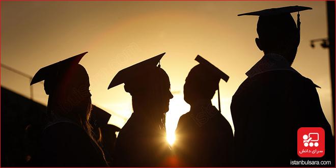 افزایش ۱۳۰۰ درصدی تعداد دانشجویان ایرانی در ترکیه