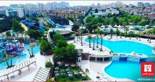 هتل های نزدیک به پارک آبی آکوا دلفین استانبول
