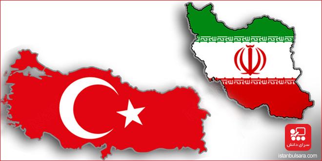 کلمات مشترک در زبان ترکی و فارسی