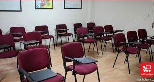 آموزشگاههای ترکیه مجوز آموزش حضوری دریافت کردند