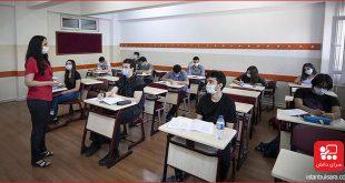 آغاز آموزش حضوری در دبیرستانهای ترکیه
