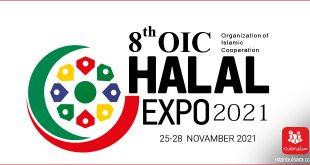 نمایشگاه حلال استانبول
