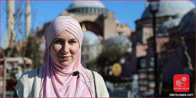 روایت مسلمان شدن بازیگر جوان انگلیسی پس از سفر به ترکیه