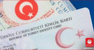 قوانین مربوط به عکس راندوو (عکس کیملیک ترکیه)