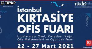 نمایشگاه لوازم التحریر استانبول