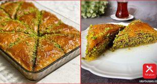 طرز تهیه کیک باقلوای ترکیه