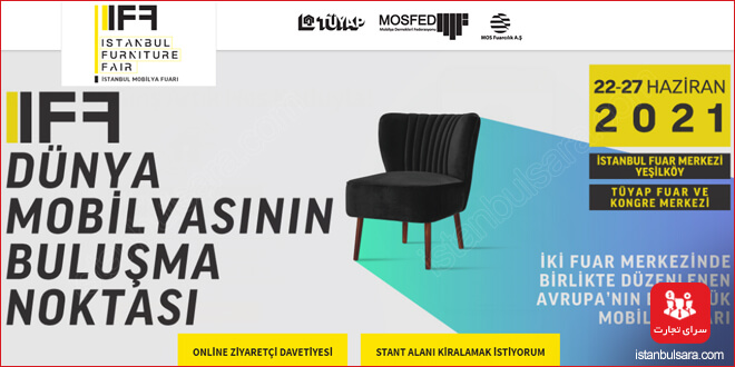 نمایشگاه مبلمان استانبول (ISTMOB)