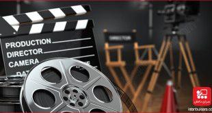 صفات مرتبط با فیلم و سریال در ترکی استانبولی