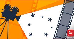 افعال مرتبط به فیلم و سریال به زبان ترکی استانبولی