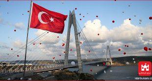 پل سلطان سلیم یاووز استانبول