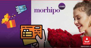 Morhipo اپلیکیشن مد آنلاین در ترکیه