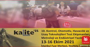 نمایشگاه کیفیت استانبول