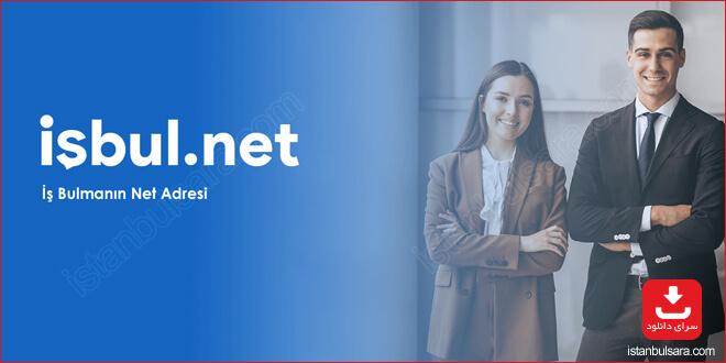 اپلیکیشن کاریابی isbul.net در ترکیه
