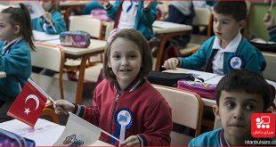 برنامه تقویم مدارس ترکیه در سال 2021-2022