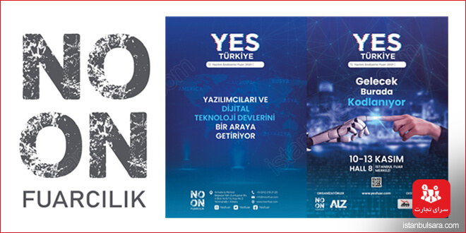 نمایشگاه صنعت نرم افزار استانبول